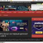 Betjoy Online Casino Uk