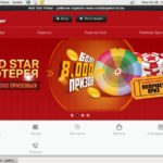 Deposit Bonus Red Star Poker 10