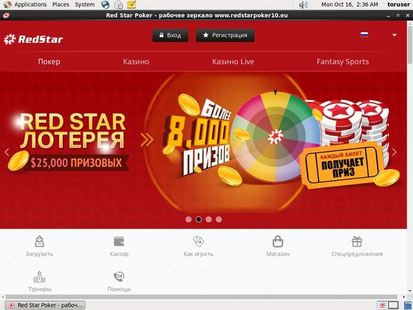 Welcome Bonus Redstarpoker10
