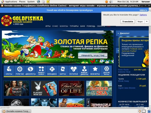 Goldfishka Poker Mac Os X