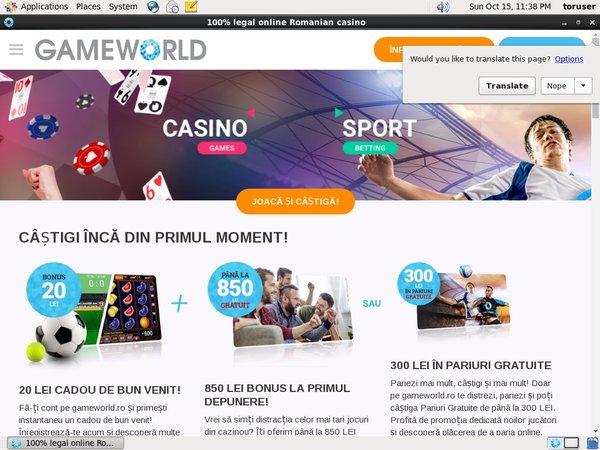 Signup Bonus Gameworld
